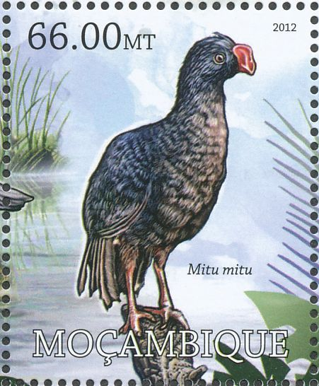 Alagoas Curassow stamps - mainly images - gallery format