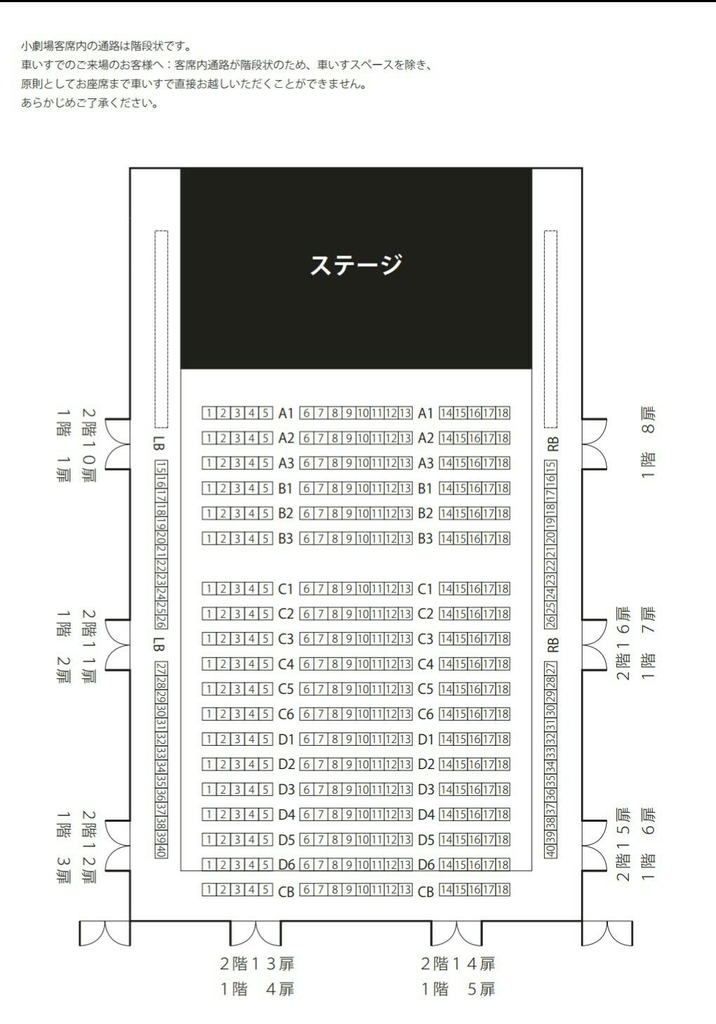 表 赤坂 act シアター 座席