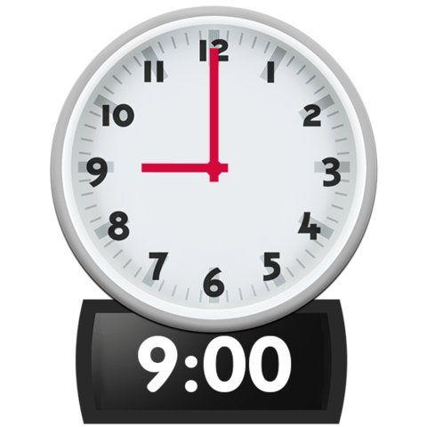 هذه أوقات العمل داخل الإدارات المغربية في شهر رمضان المبارك Wall Clock Clock