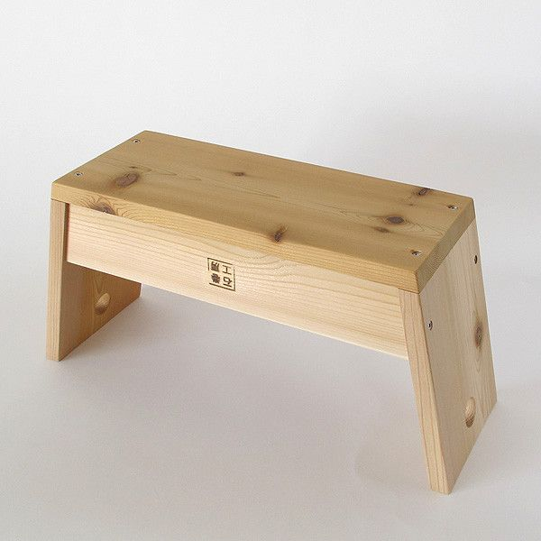 Mission Accomplished: A Japanese Design Labu0027s Two In One Garden Stool