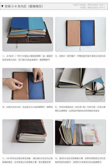 Best travel journal ideas travelers notebook link 48  ideas  #style #shopping #styles #outfit #pretty #girl #girls #beauty #beautiful #me #cute #stylish #photooftheday #swag #dress #shoes #diy #design #fashion #Travel