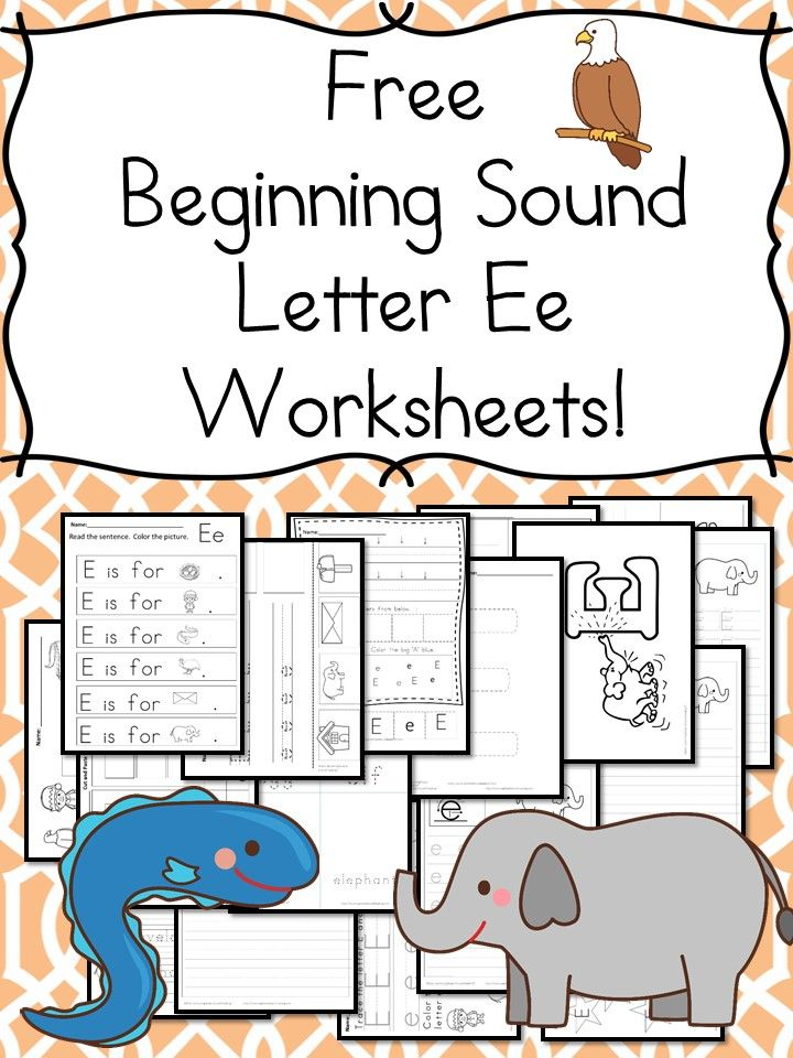 18 free beginning sounds e worksheets with easy download mrs karle 39 s sight and sound reading. Black Bedroom Furniture Sets. Home Design Ideas