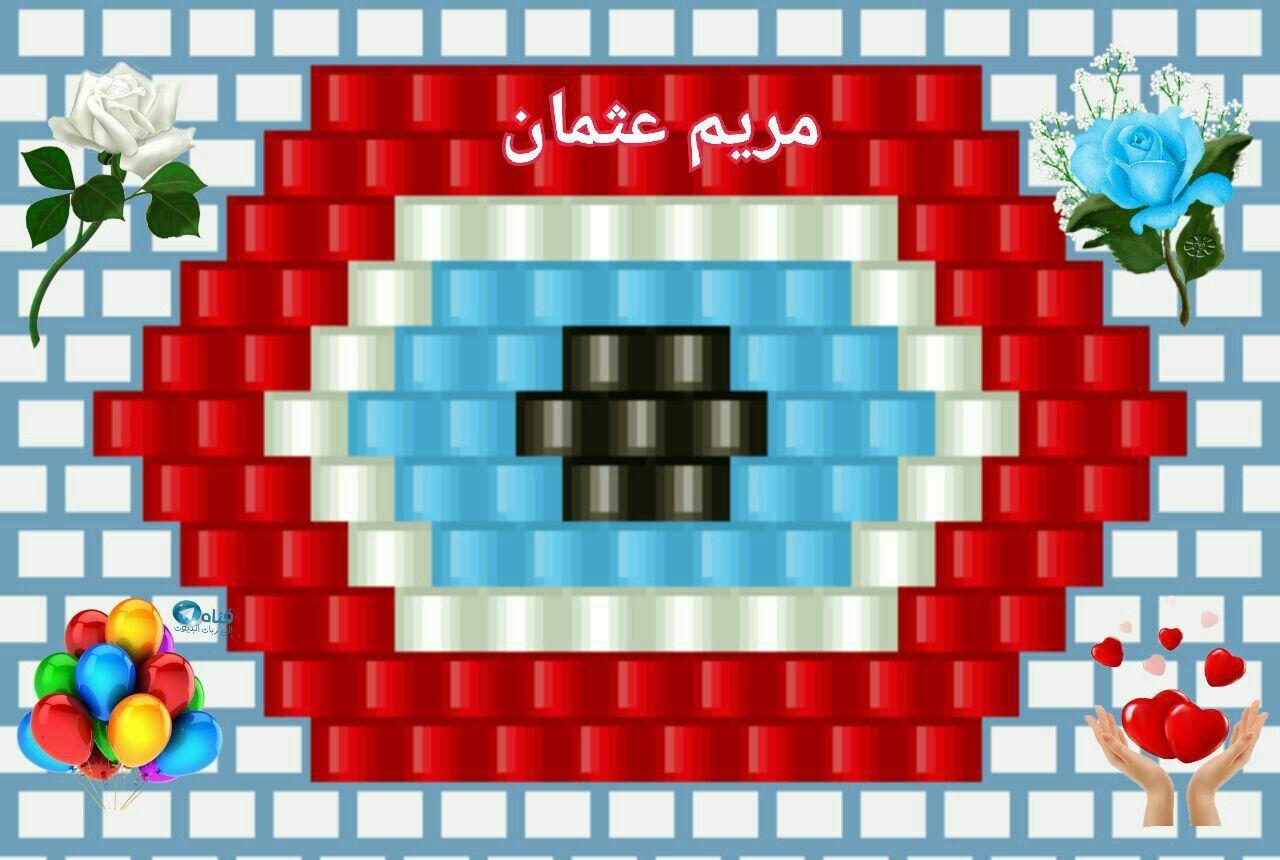 Brick Stitch by Mariam Beaded Accessories   Brick Stitch Patterns by ...