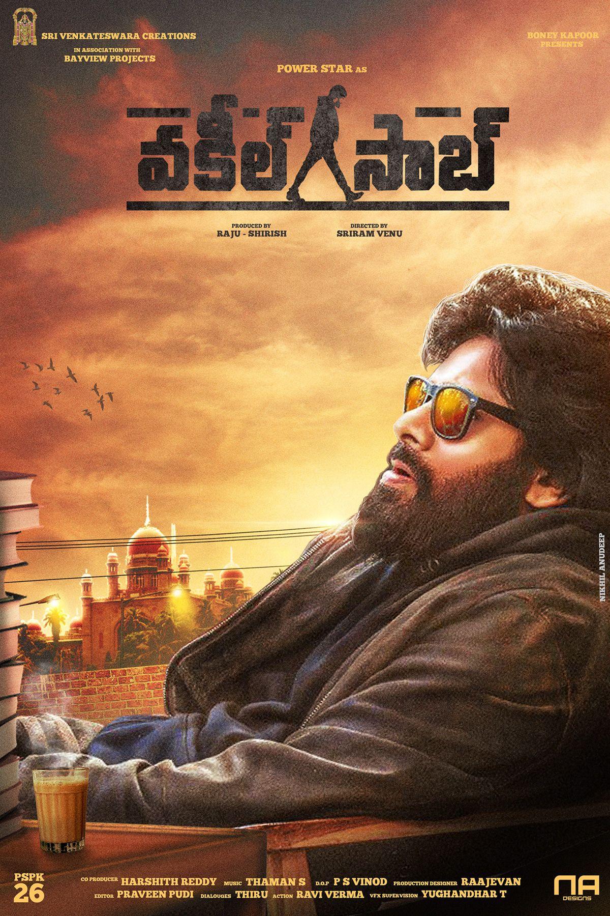 Vakeel Saab Telugu Alternative Movie Poster On Behance In 2020