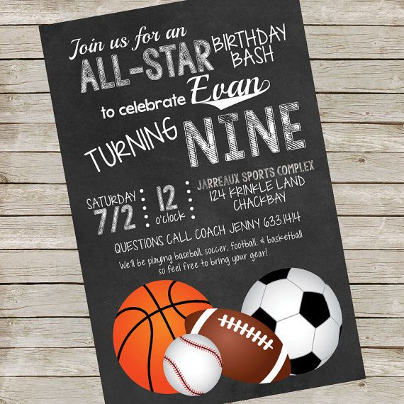 Sports Birthday Party Invitation PIY File Printable Ball All Star Baseball Basket