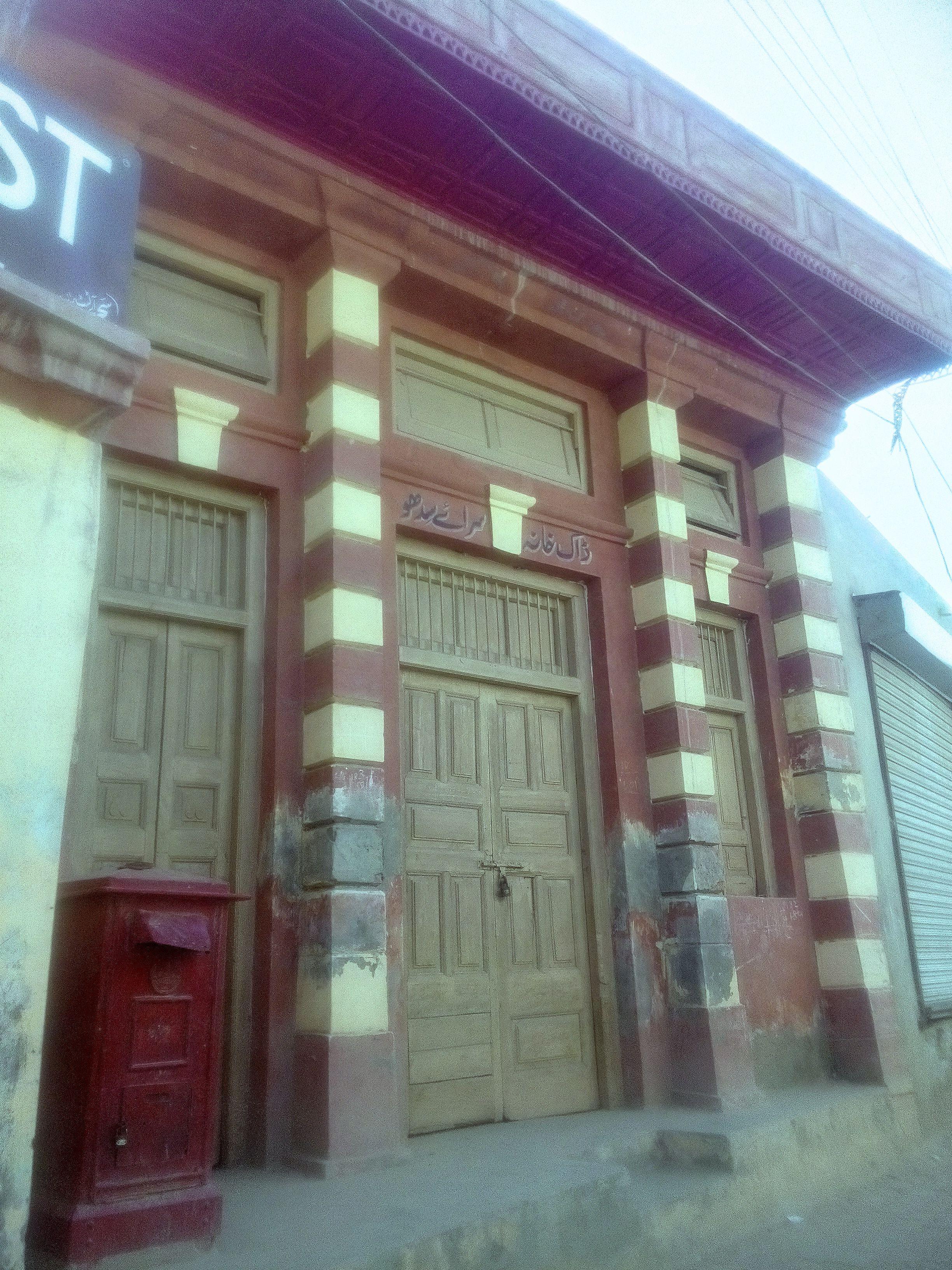 Old post office in Serai Siddhu
