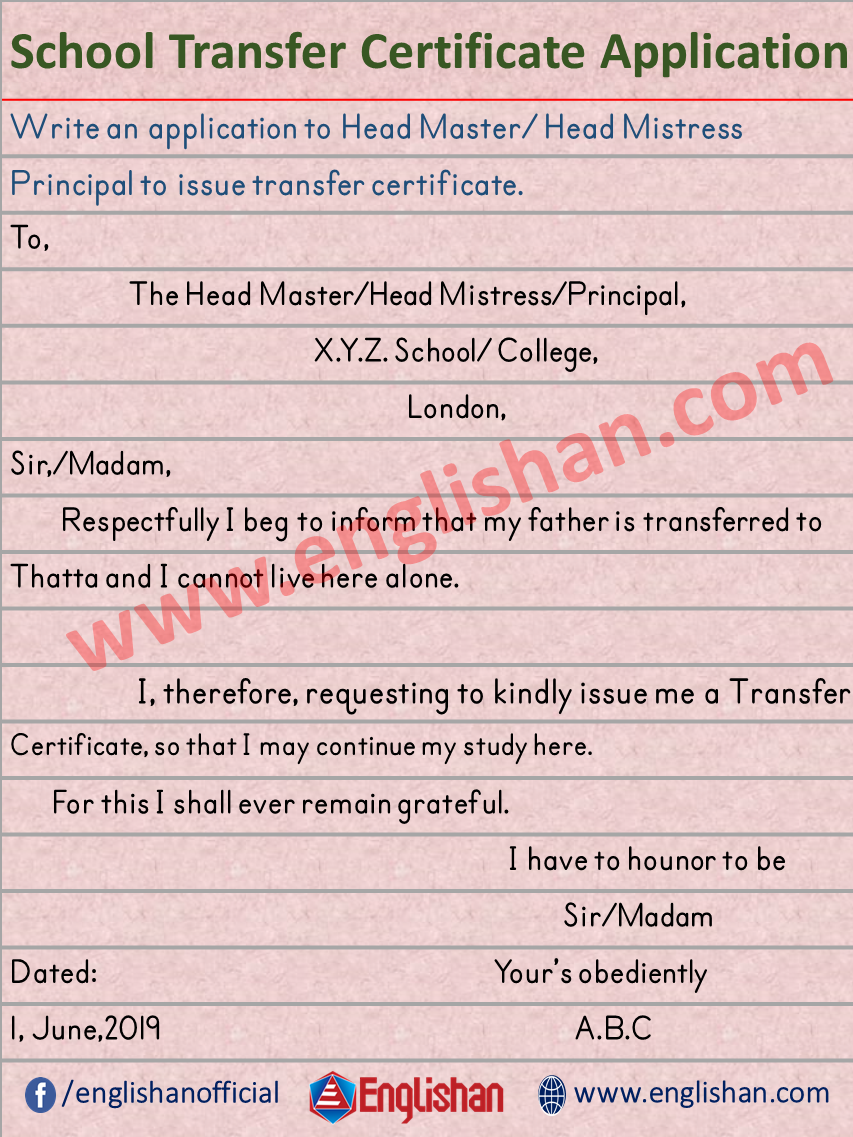 School Transfer Certificate Applications with PDF File