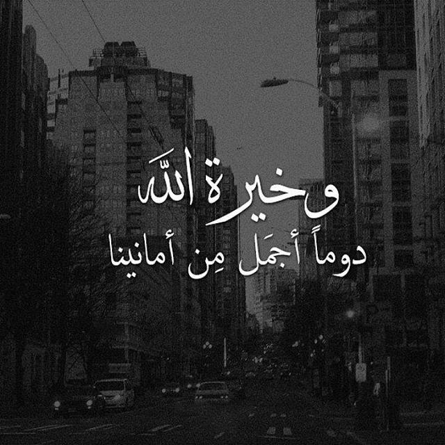 نزار قباني و جبران خليل جبران On Instagram من حساب Lw3l Jokes Quotes Arabic Quotes Emotional Quotes