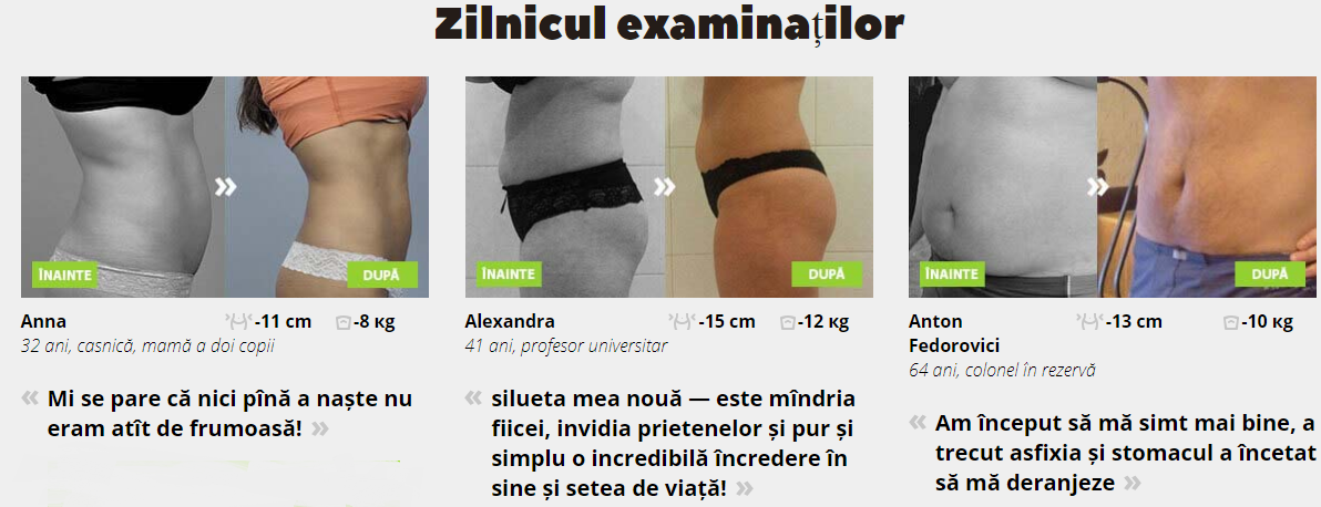 aurora pierdere în greutate