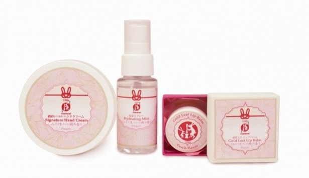 That exquisite cosmetic has become a sweet peach scent-Les Clubs News