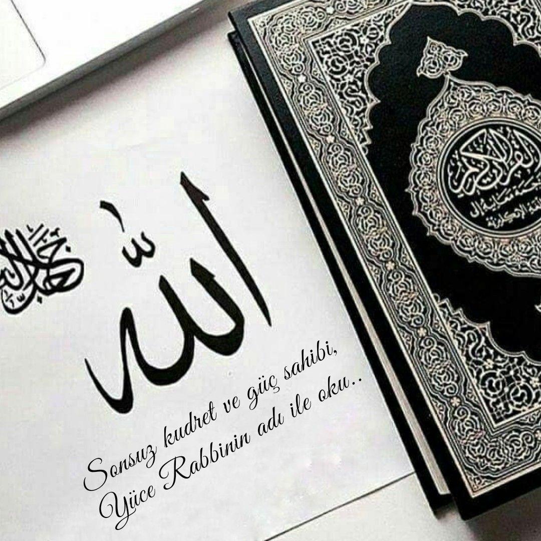 Самые красивые картинки с надписями про ислам, открытка днем