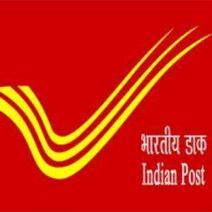 odisha postal circle recruitment 2017 latest odisha postal jobs