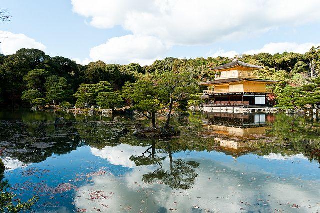 Kyoto-29.jpg | Flickr - Photo Sharing!