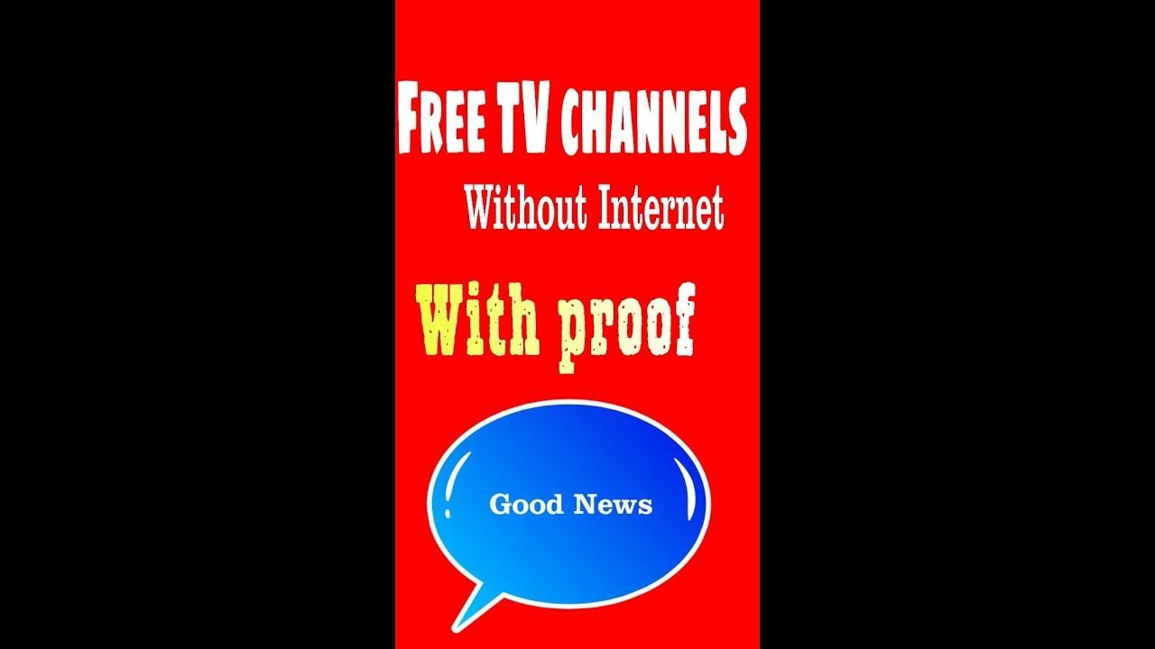 adnrajput Free TV app without internet You can say that it is free