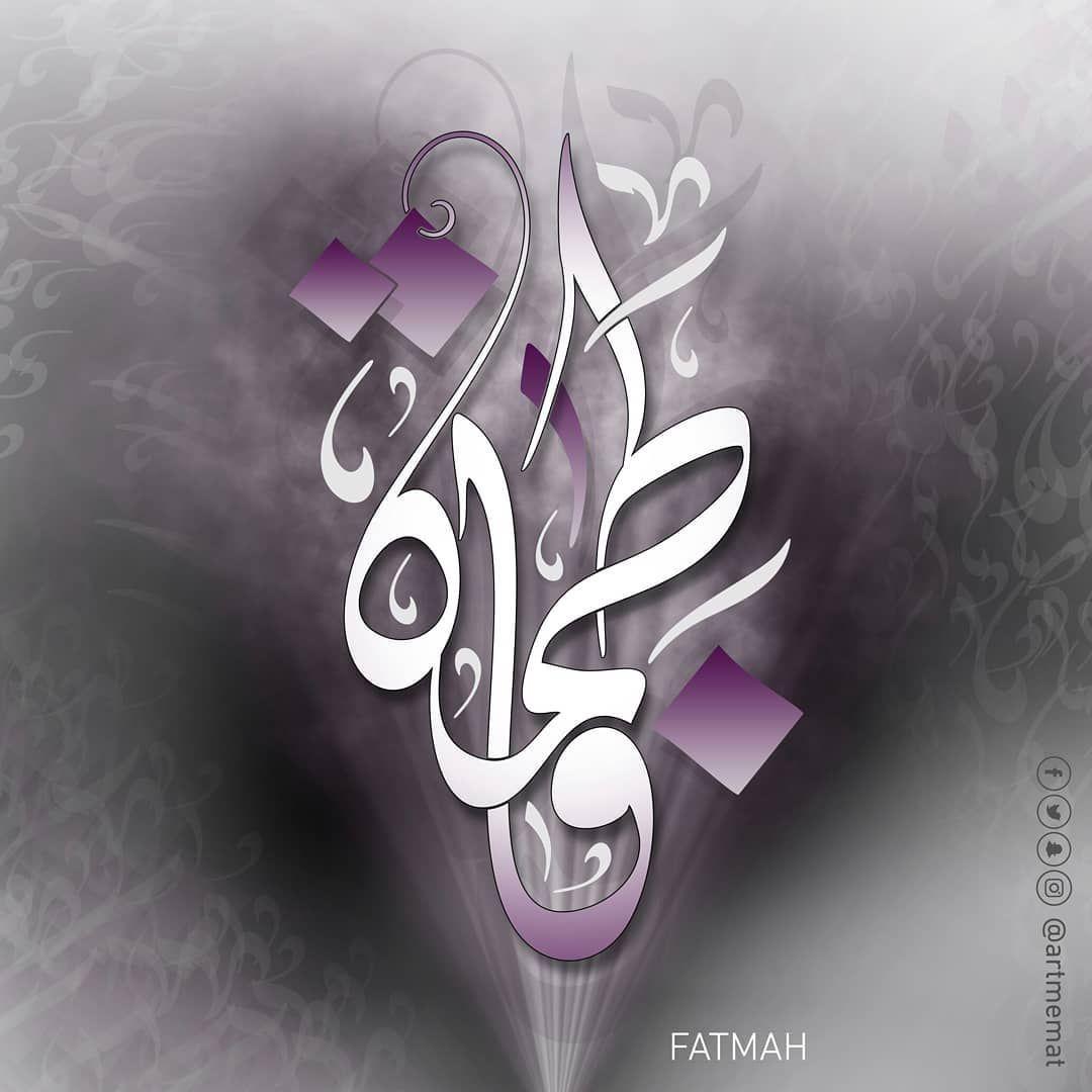 1 Likes 0 Comments Artmemat On Instagram مخطوطة منشن لـ فاطمة ميمات Memat خط الديواني خ Arabic Calligraphy Art Calligraphy Art Islamic Calligraphy