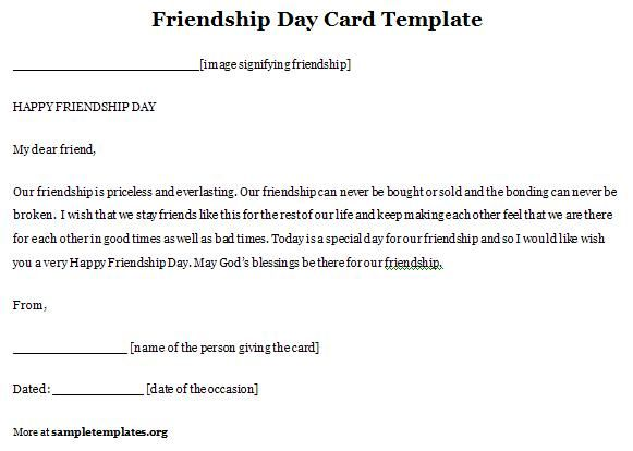 create ecards and greeting cards and send them to your friends - friendship card template