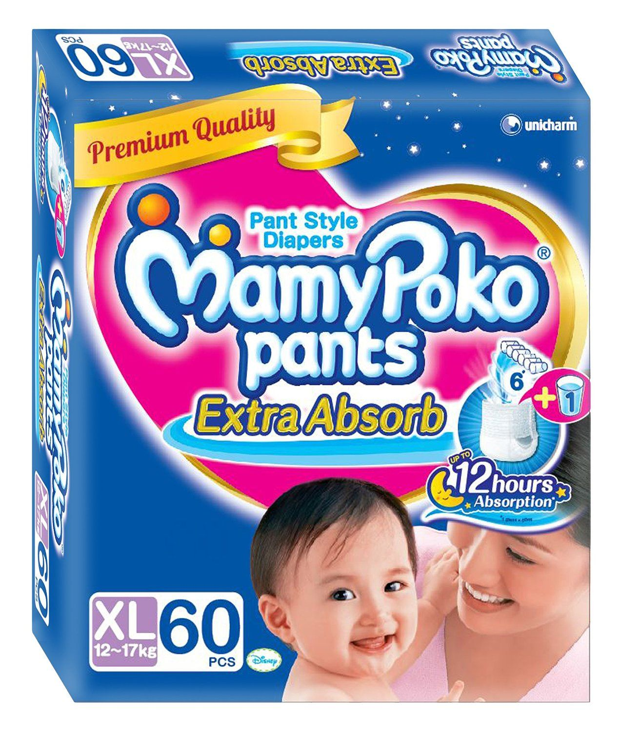 Baby Products Stuff To Buy Pinterest Babies Mamypoko Pants Extra Soft Xl 30 Girls