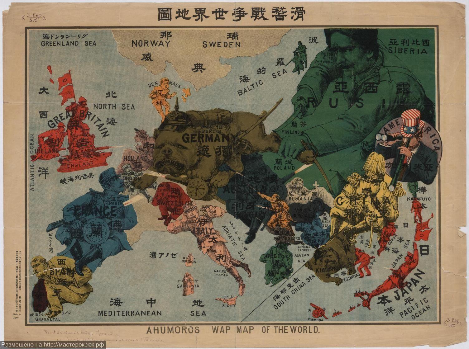Картинки мир до первой войны