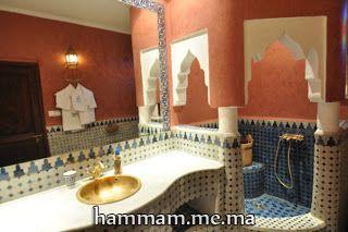 Salle du bain hammam marocain moderne et traditionnel 2013 | Hammam ...