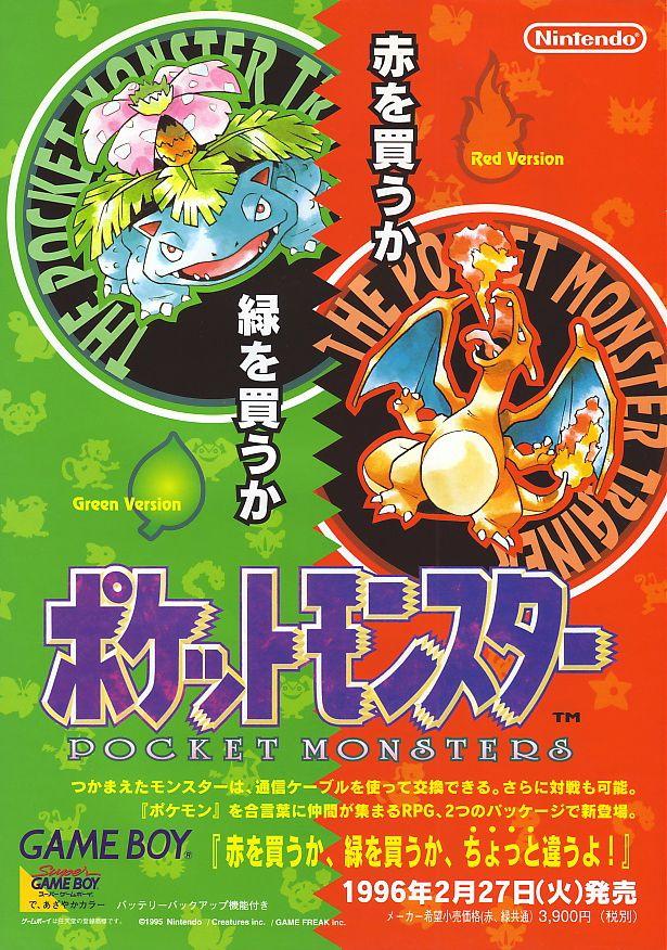 Game Graphics Pokemon Pokemon Red Gameboy