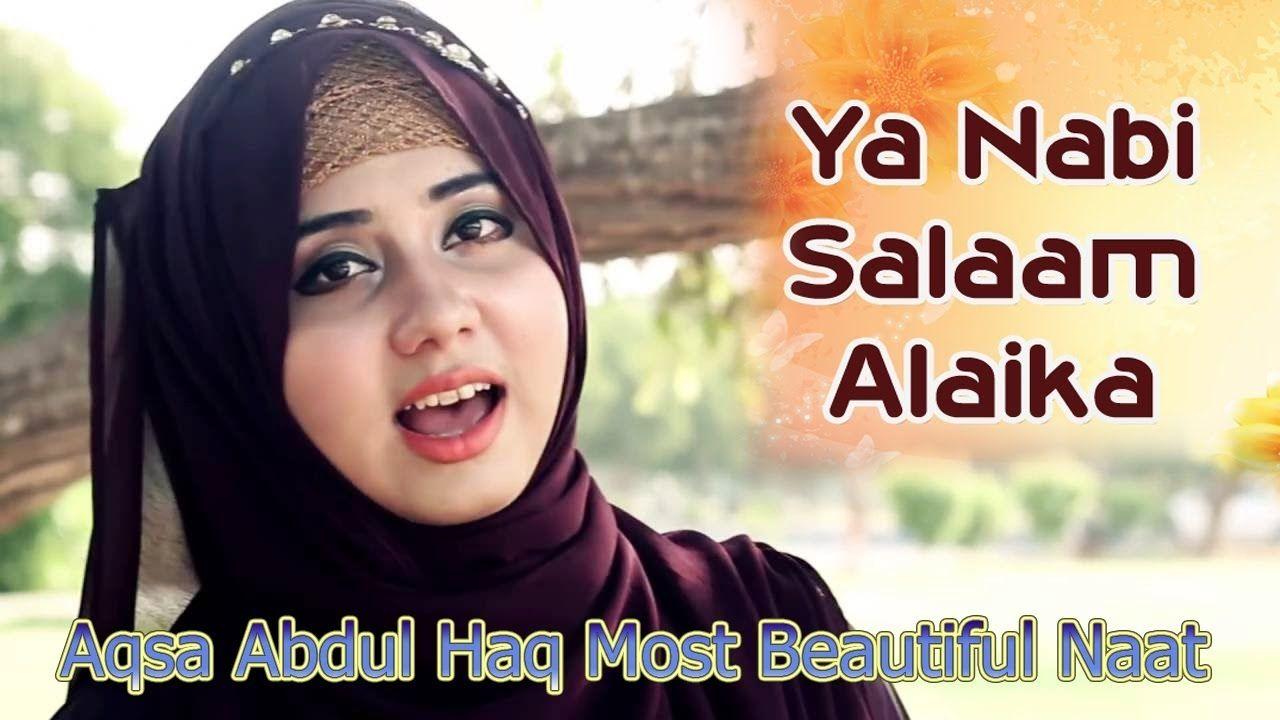 Aqsa Abdul Haq Beautiful New Naat | Mohammad Mustafa Aye HD