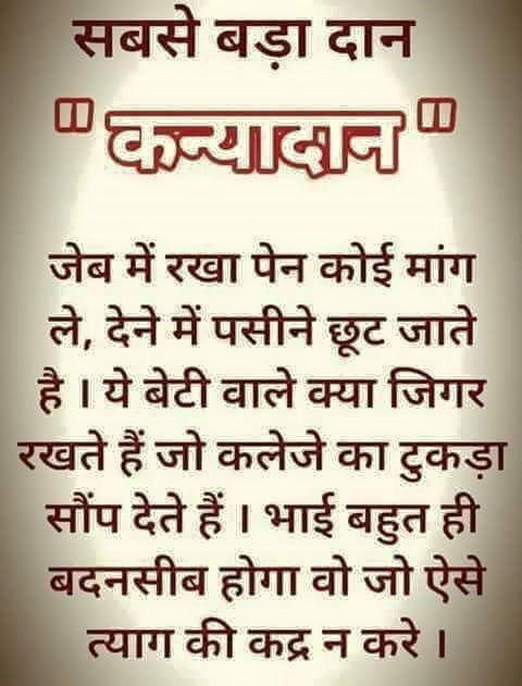 Pin By Zarina On Hindi Quote Motivational Quotes In Hindi Hindi