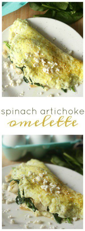 Easy Spinach Artichoke Omelette from Six Sisters' Stuff