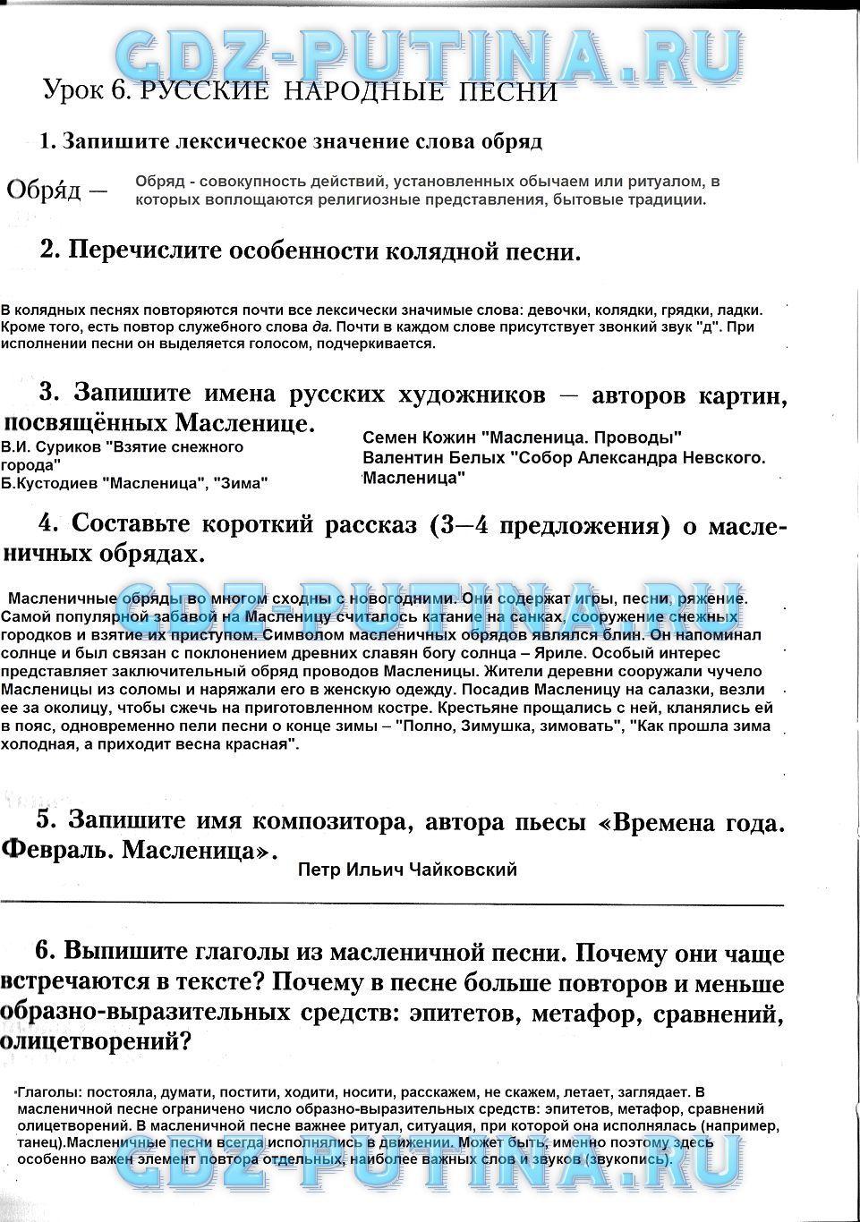 сборник задач по химии 7 класс хвалюк резяпкин