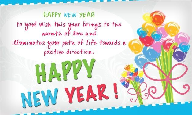 Happy New Year 2018 Quotes : New Year 2016 colorful greeting cards ...