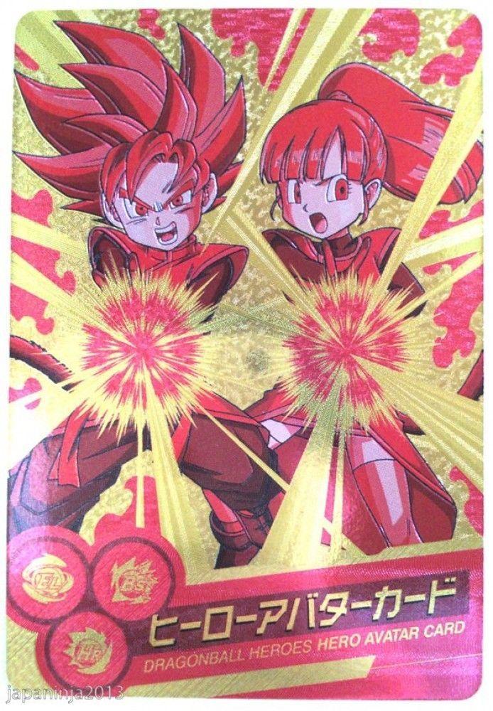 Carte Dragon Ball Z DBZ Dragon Ball Heroes Galaxy Mission Part 9 #HG9-29 S-Rare