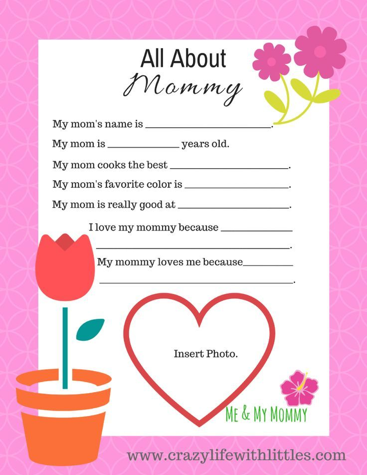 All About Mommy Free Printable For Mothers Day From Kids Gifts