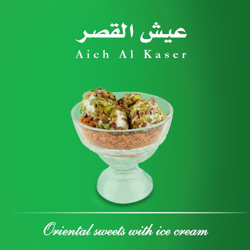 Aish El Kaser Kashta Icecream With Pistachios Bassma Crumbs A Bed Of Crunchy Vermicelli Topped With Rich And Tasteful Ice Cream Food Pistachio Ice Cream