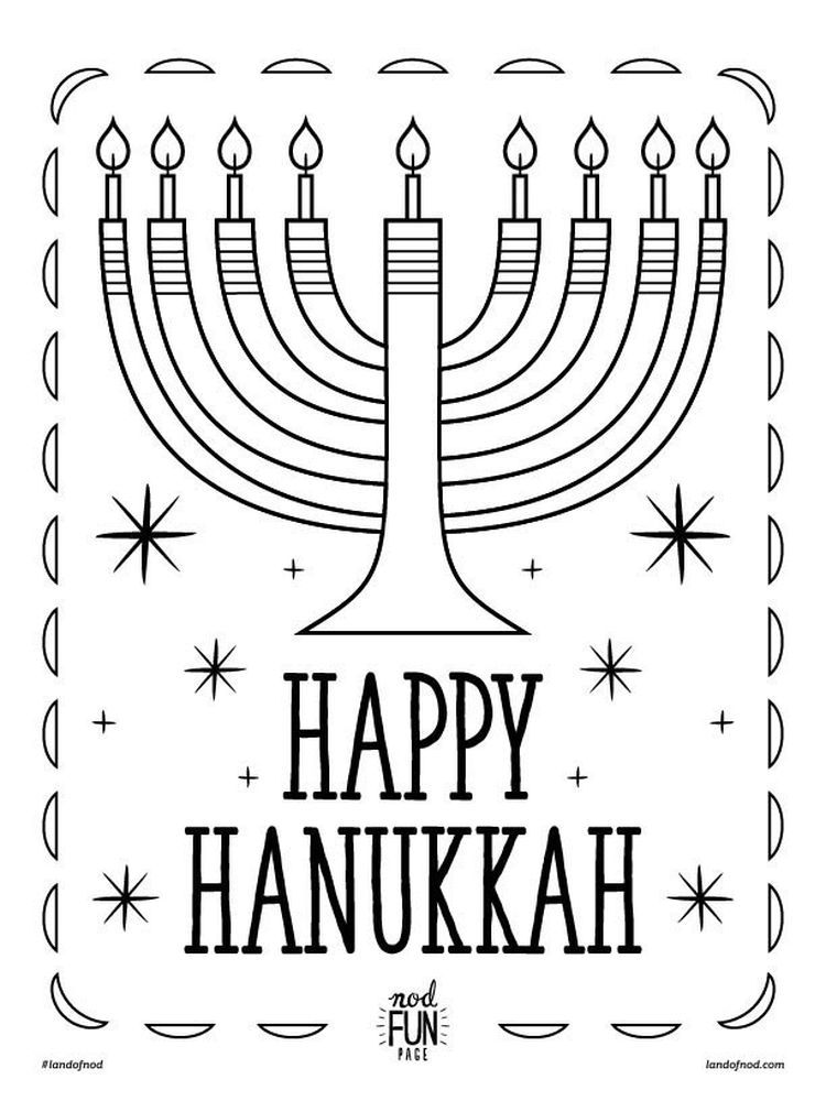 Hanukkah Coloring Pages To Print Hanukkah Is A Jewish Celebration Of The Wonder Free Printable Coloring Pages Coloring Pages To Print Printable Coloring Pages