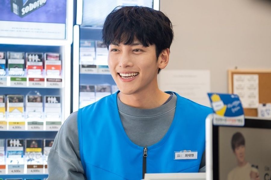 "Ji Chang Wook Transforms Into A Clumsy Convenience Store Owner In Upcoming SBS Drama ""Backstreet Rookie"""