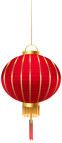 Chinese Hanging Lantern Png Clip Art Hanging Lanterns Clip Art Chinese Lamps