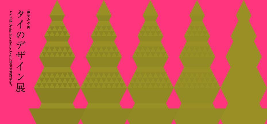 thailand design