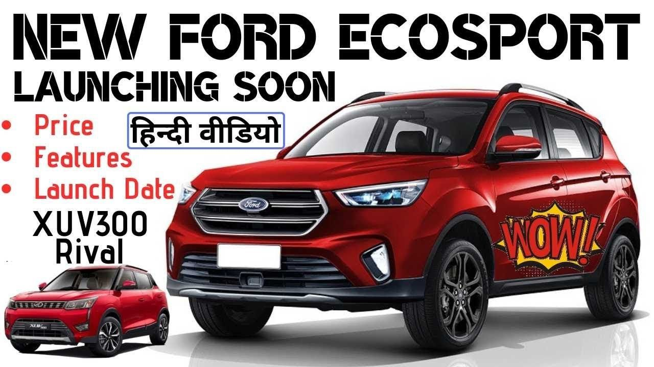 Ford Upcoming Cars In India 2020 Overview Check More At Http Dailymaza Me Ford Upcoming Cars In India 2020 Overview Di 2020
