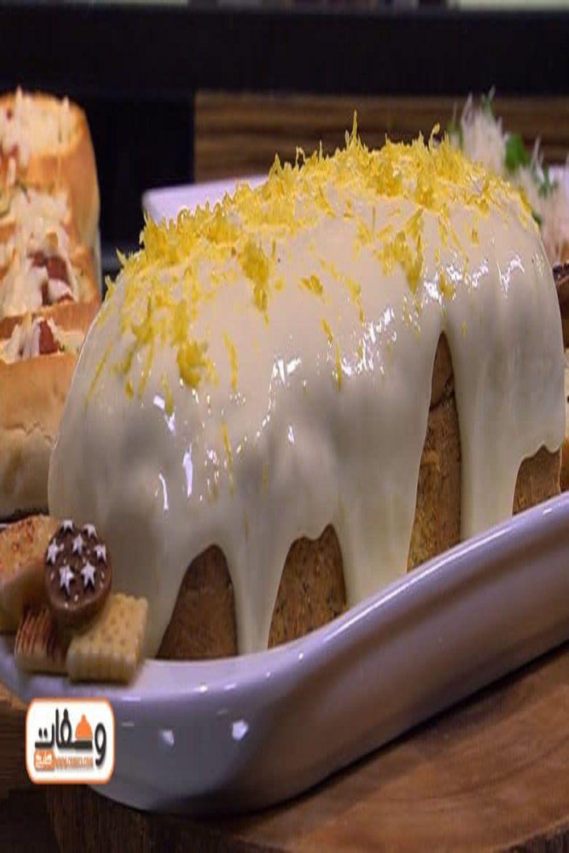 طريقة عمل كيكة الليمون بـ 6 طرق مختلفة Food Desserts Pudding