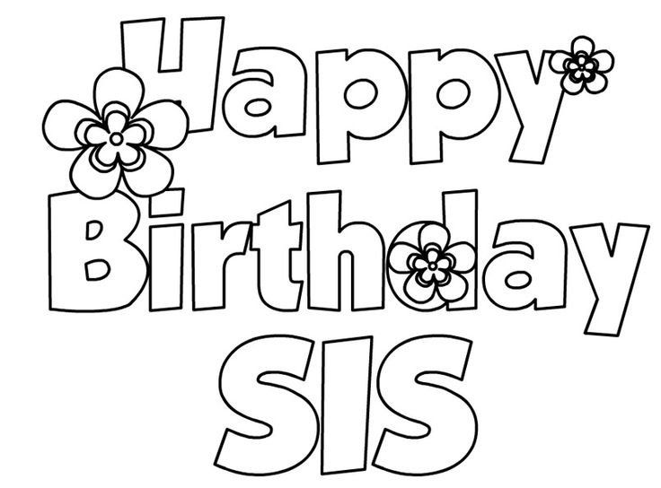 Coloring Pin Com, Happy Birthday Sister Coloring Pages