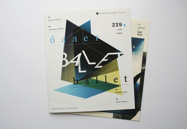 Anna Shuvalova Student Works By Saint Petersburg State University Via Behance Projects Graphic Design Editorial Design