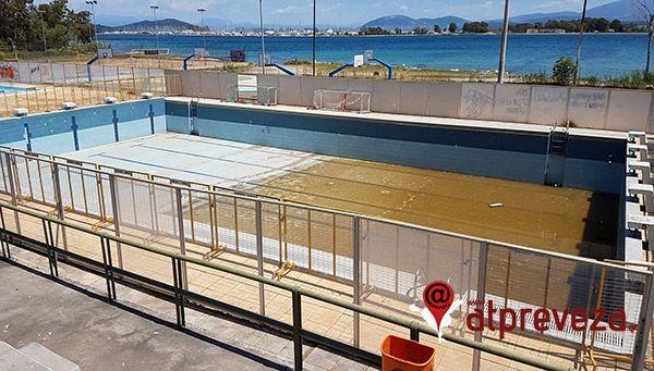 Πρέβεζα: Ύστατη προσπάθεια να δοθεί λύση στο θέμα του Κολυμβητηρίου Πρέβεζας και στα προβλήματα ασφαλείας