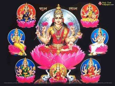 Ashta Lakshmi Wallpapers Free Download Wallpaper Free Download Lord Hanuman Wallpapers Wallpaper