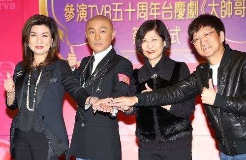 """Dicky Cheung to Lead TVB Anniversary Drama """"The Handsome"""