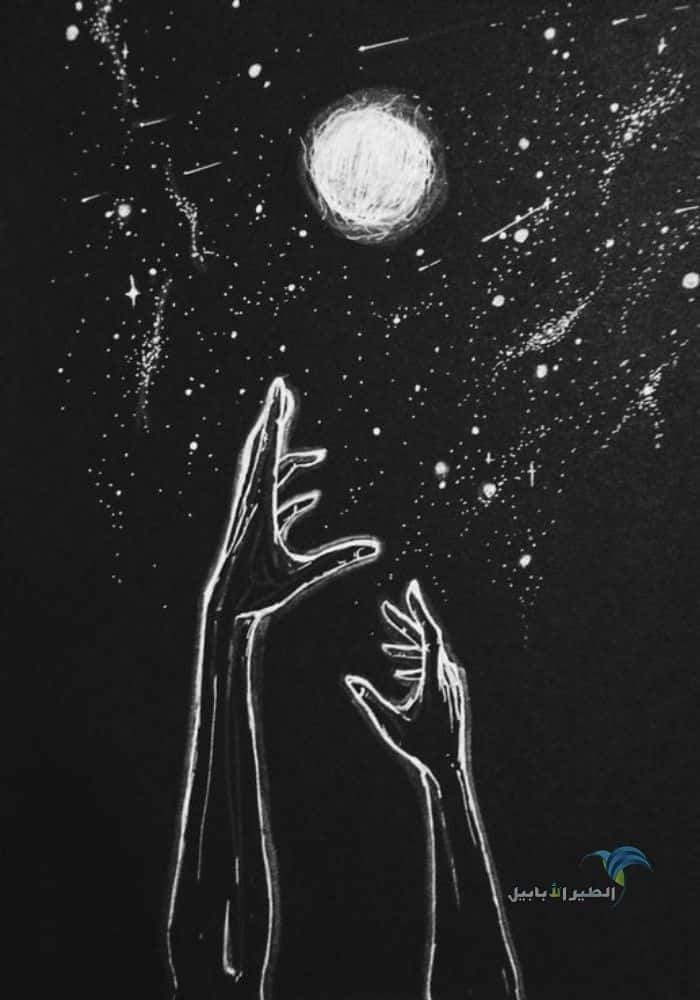 48 من أفضل صور رسم حزينه جدا بالرصاص Star Art Black Paper Drawing Drawings