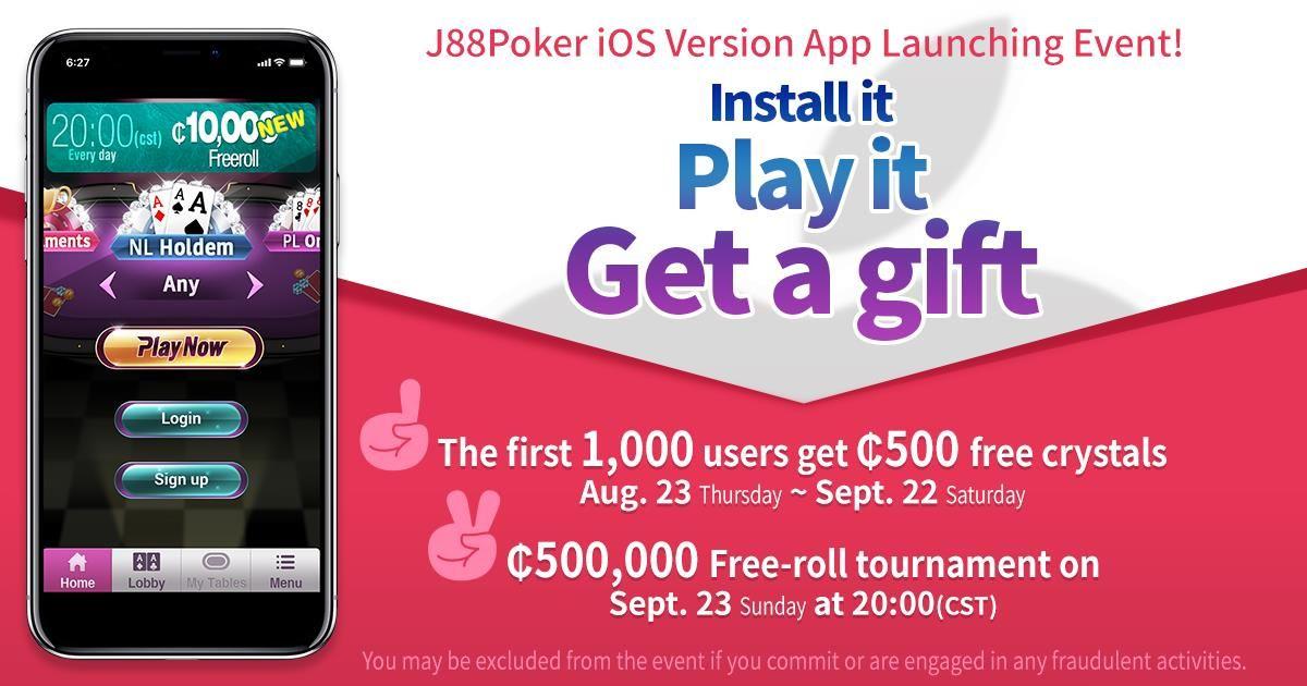J88Poker Review and Rakeback New Chinese Online Poker App