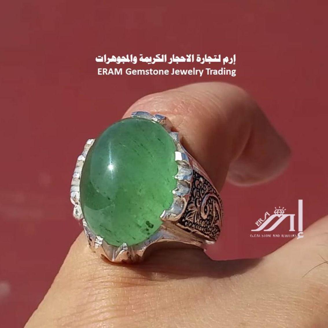 اروع جاد يمني خاتم من الجاد الشفاف الفاخرة مميز طبيعي100 Jade Gemstones Gemstone Jewelry Gemstone Rings