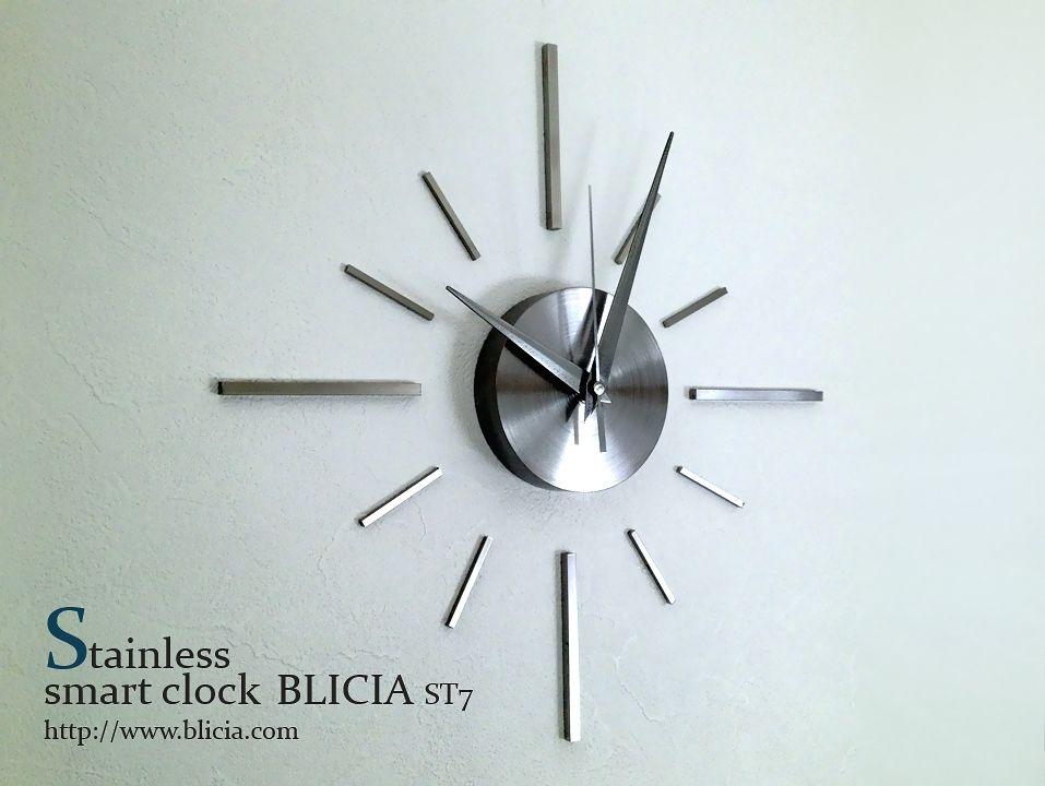 モダン 掛け時計 高級 デザイナーズクロック Blicia 商品案内 モダン壁掛け時計おしゃれな高級デザイナーズクロック販売 Blicia 壁掛け時計 壁掛け時計 おしゃれ 掛け時計 おしゃれ