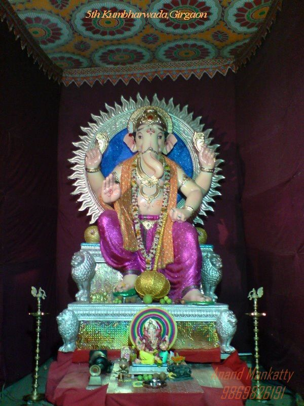 Lord Ganesha Wallpaper Images Ganesha Ganesha Ganesh Lord Ganesha
