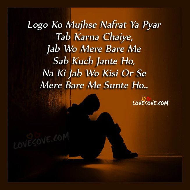 Good Night Funny Quotes In Hindi Google Search Urdu Potery