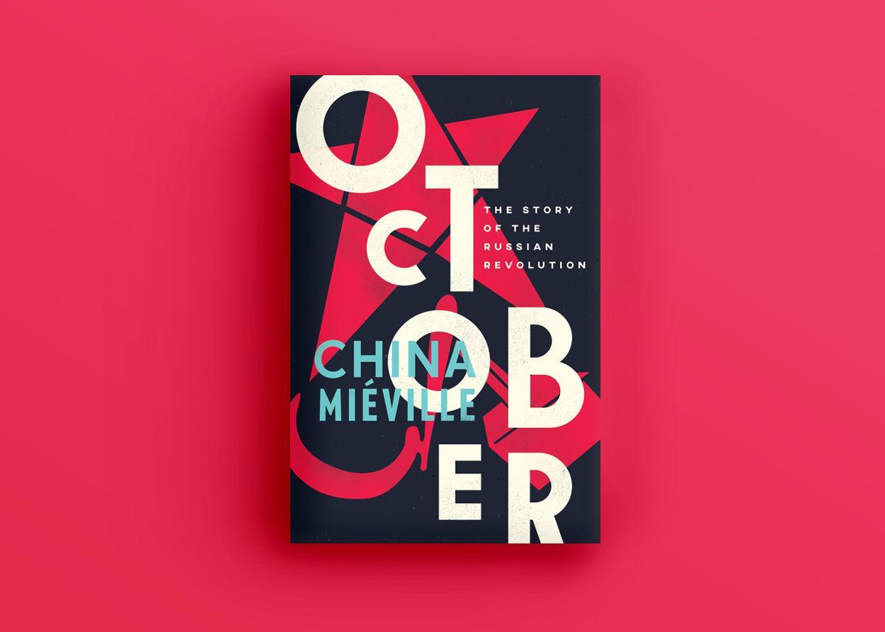 Andrea Guinn Publishing Design Poster Design Book Cover